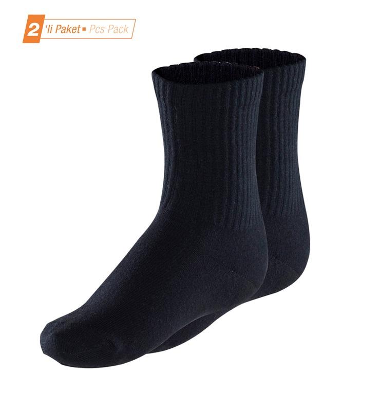 Çocuk Termal Çorap 2. Seviye 2'li Paket 9995 - Siyah