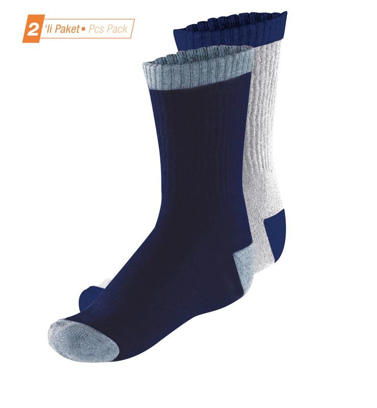 Çocuk Termal Çorap 2. Seviye 2'li Paket 9996 - Lacivert Gri